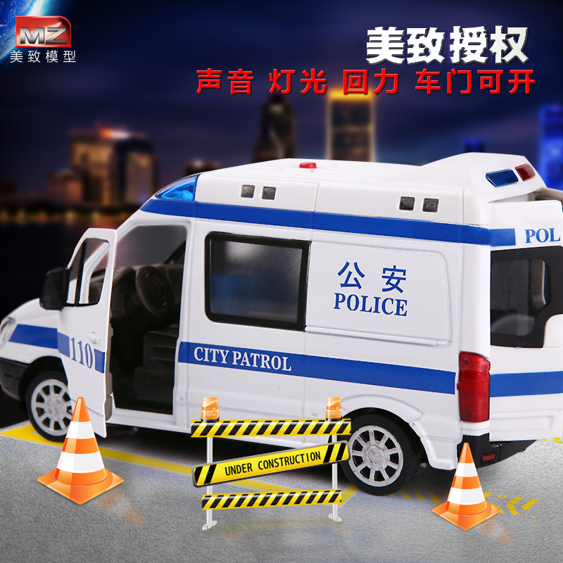 Mz america caused alloy car model simulation benz 110120 police car sound and light alloy car models children's toy car