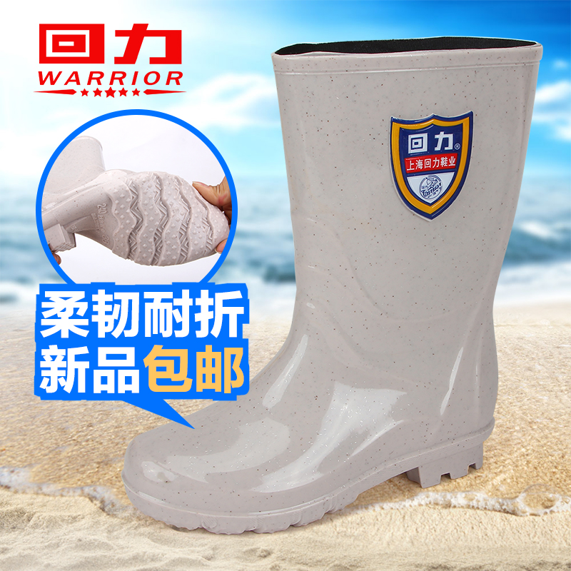 N warrior men and women in tube rain boots wellies rain boots water shoes women slip rubber boots tall boots set of high shoes shoes spring and summer
