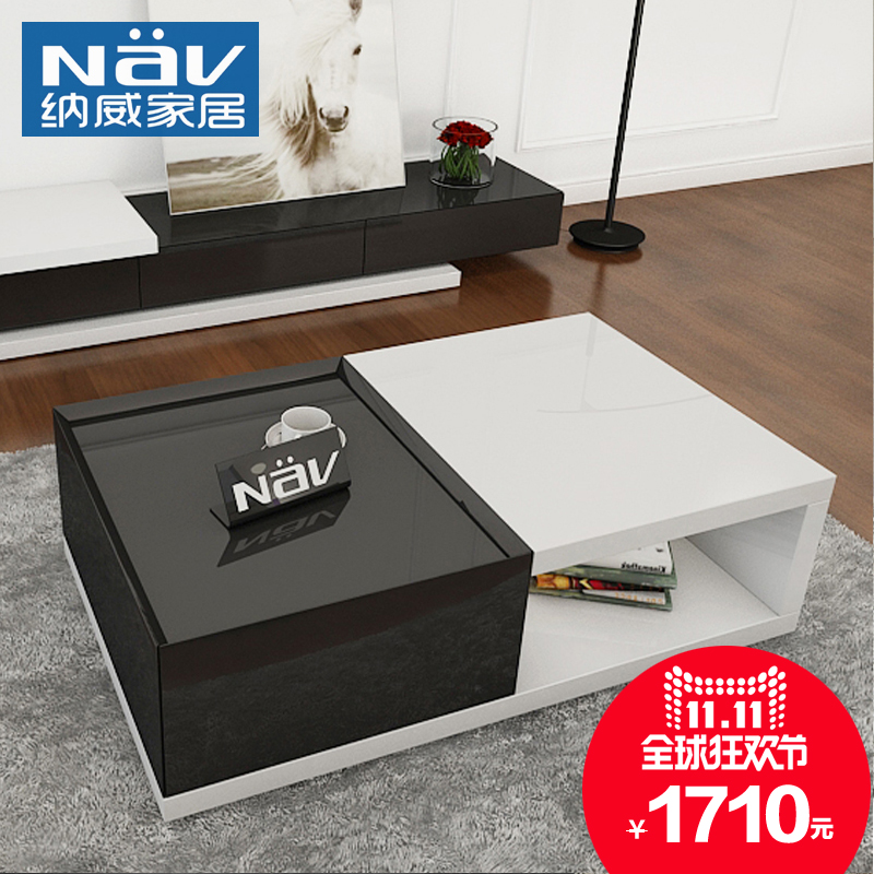 Na 'vi 1.2 m black and white rectangular coffee table paint small apartment modern minimalist fashion coffee table table table TB506