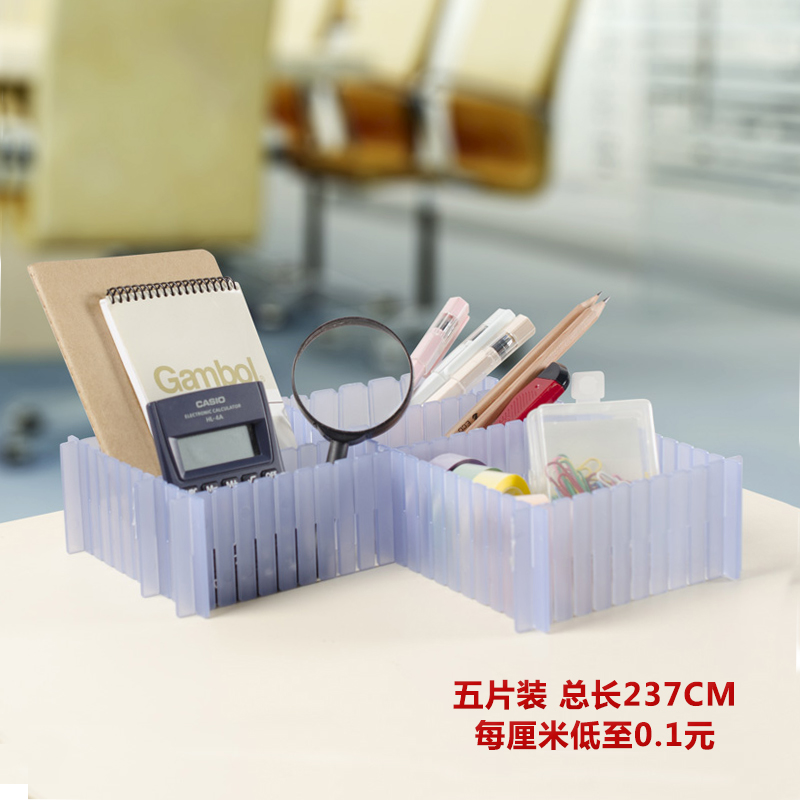 Nachuan drawer partitions classification freedom breakthrough combination retractable storage grid versatile finishing underwear socks storage