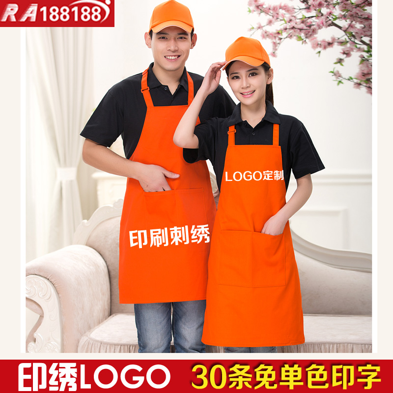 Nail beautician overalls korean fashion cute baby shop waiter aprons custom aprons supermarket coffee overclothes
