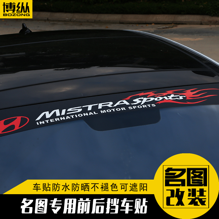 Get quotations · name figure sunshade front windshield stickers car stickers modified special car stickers garland decorative stickers affixed