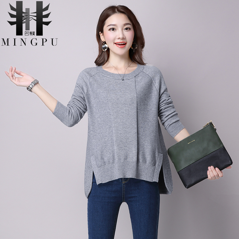 Name pu 2016 new autumn and winter hedging loose sweater female autumn female korean round neck knit sweater women's sweater needle Female
