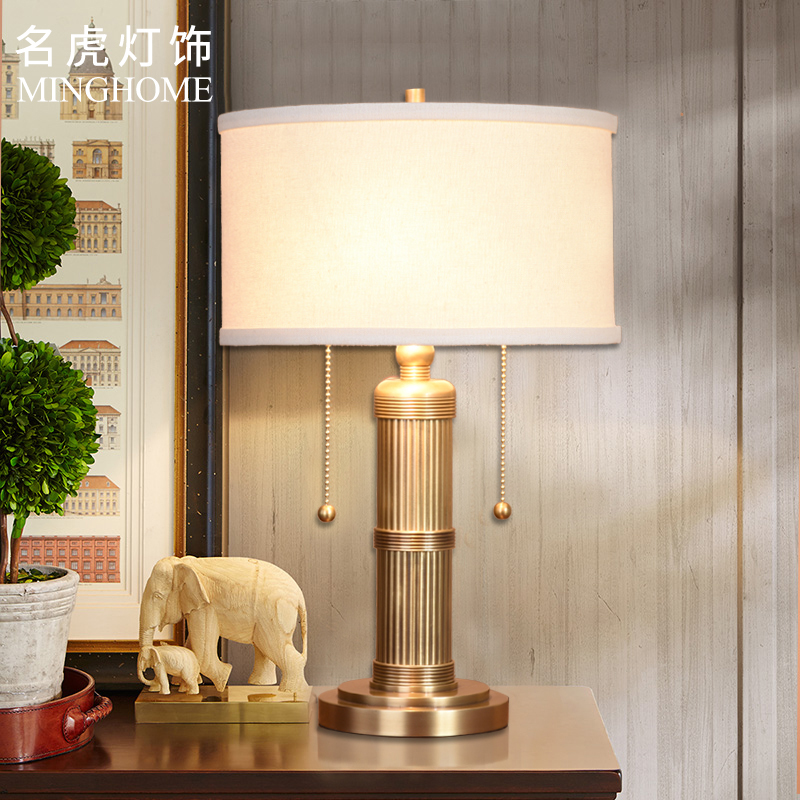 Name tiger full copper table lamp living room bedroom bedside lamp european american retro minimalist cozy creative personality lamps
