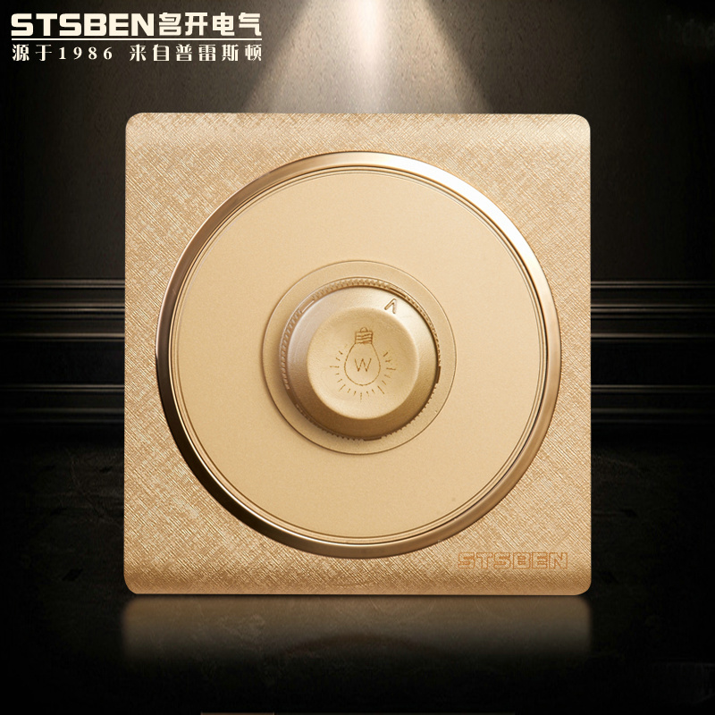 Name to open the electrical switch socket panel household wall switch panel champagne gold switch dimmer switch