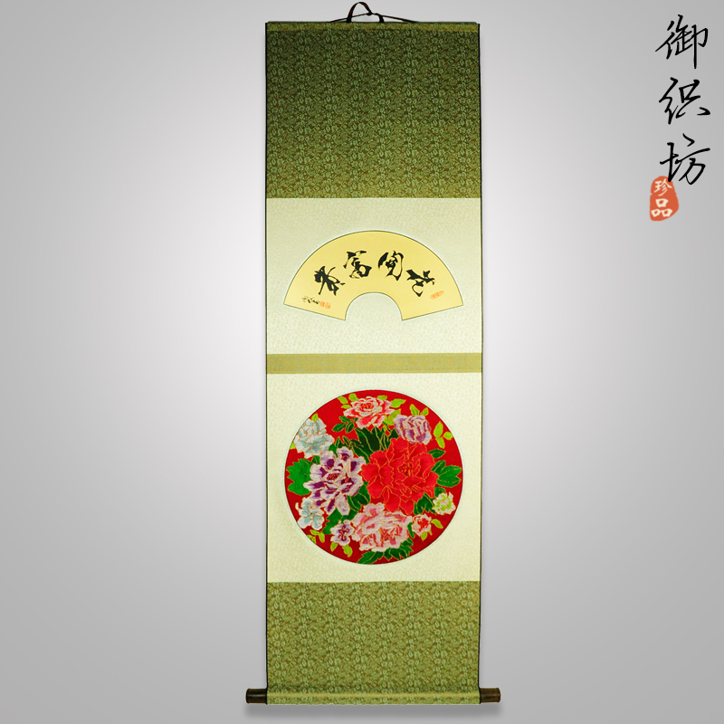 Nanjing yunjin brocade large scrolls blossoming peony nanjing yunjin specialty gift to send leaders to china wind