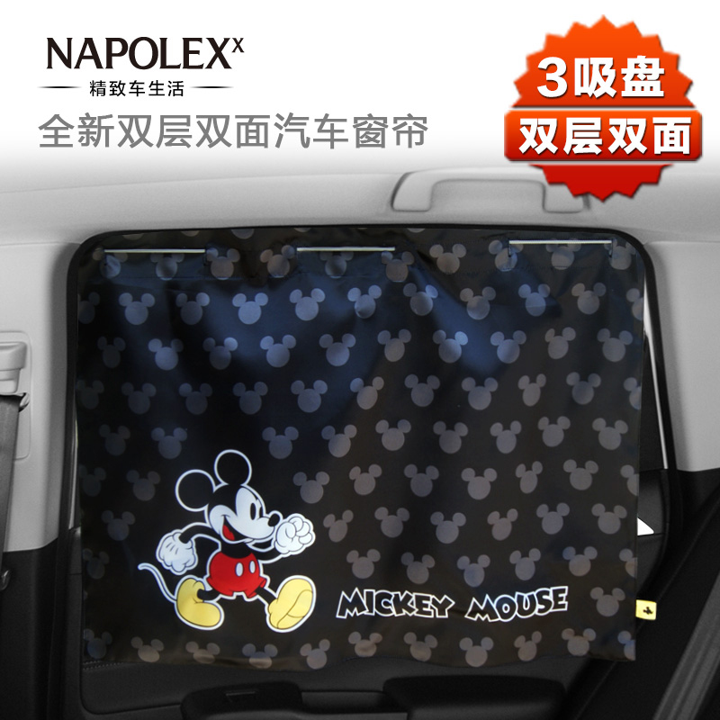 Napolex mickey car sunshade curtain applicable to the new civic new teana car dark curtains