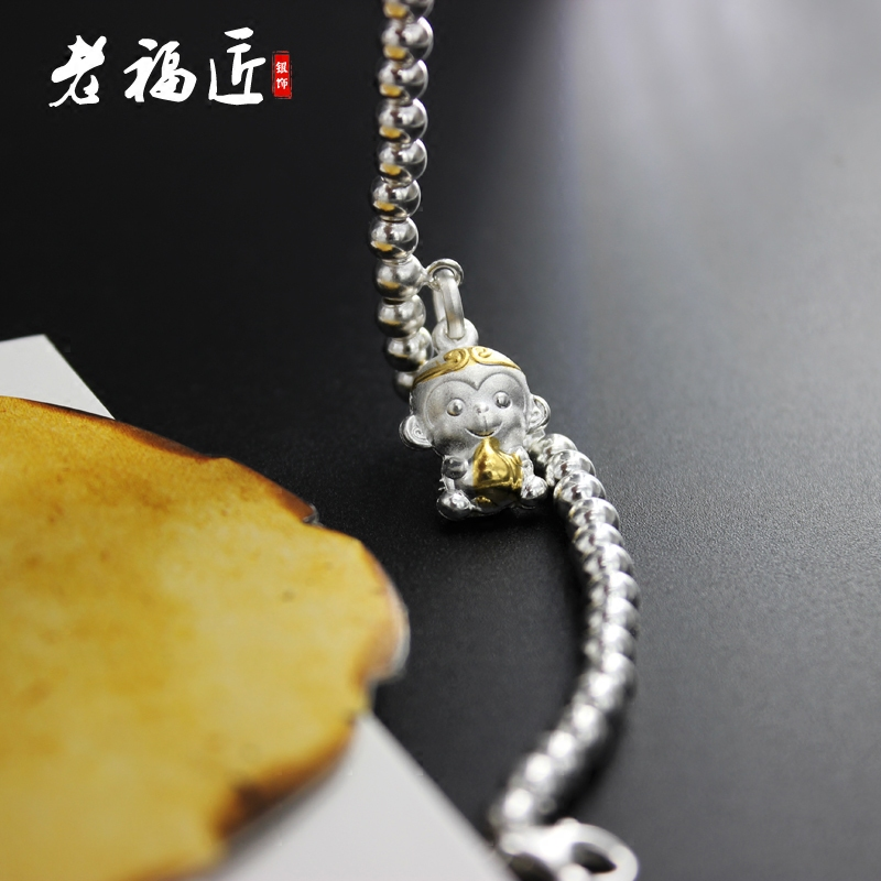 Natal gold-plated monkey pendant in sterling silver bracelet s925 silver bead bracelet male and female models wild temperament jewelry