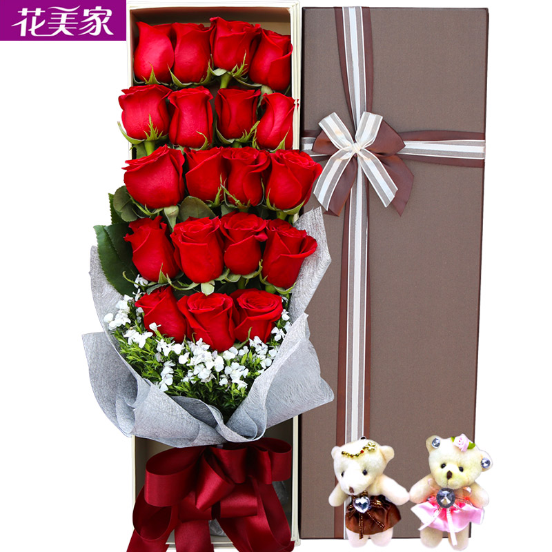 National flowers nanjing city flower delivery birthday bouquet of red roses flowers gift box shanghai beijing flower delivery flower shop