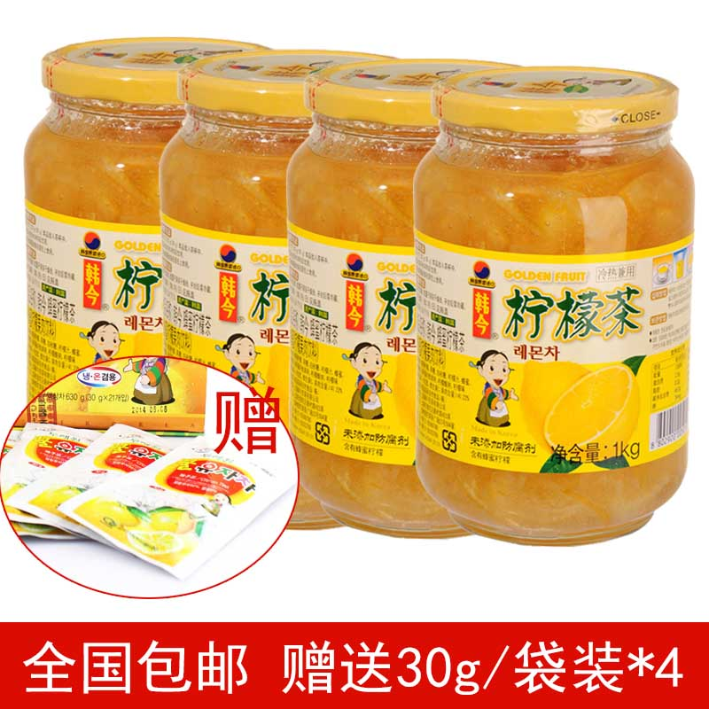 National free shipping south korea south korea imported honey lemon tea 1 kg * 4 supplying maijiu bagged