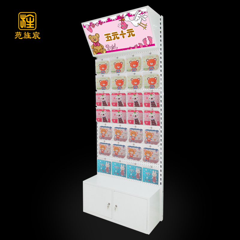 [National] package logistics hole plate jewelry display cabinet cosmetics boutique shelves display rack metal display rack