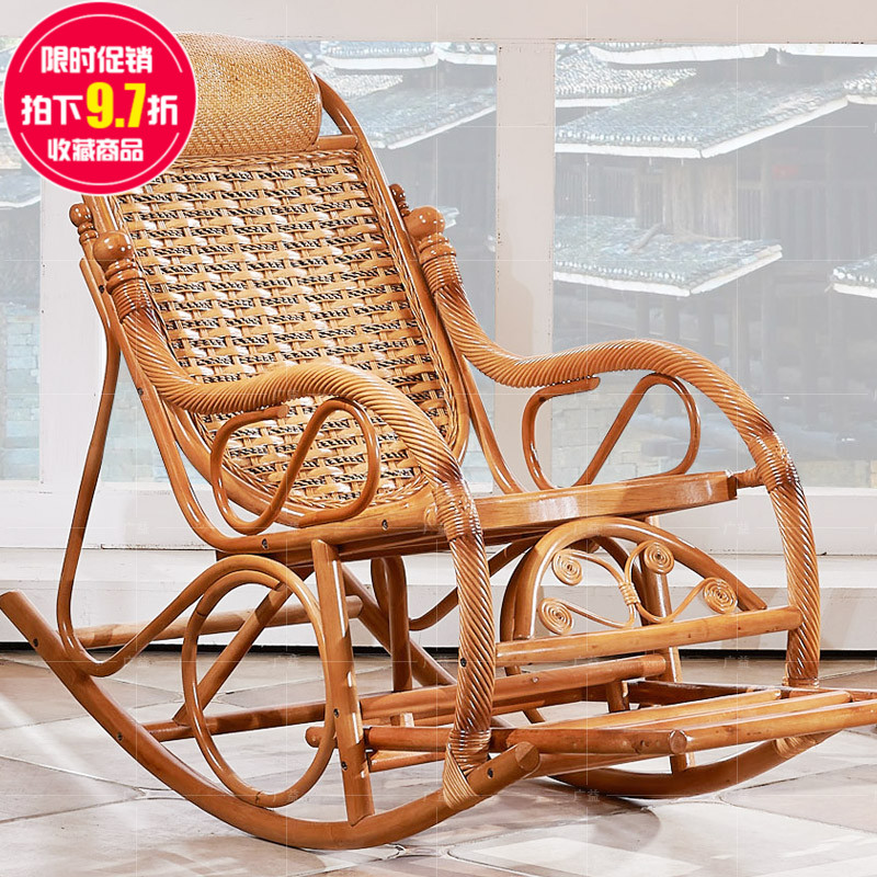 Natural rattan really casual rattan rocking chair recliner chair happy elderly adult rocking chair couch sofa chair balcony