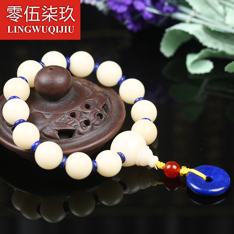 Natural white bodhi bodhi root root bodhi buddha head men and women of prayer beads bracelet beads bracelets original seed beads loose beads tibetan jewelry