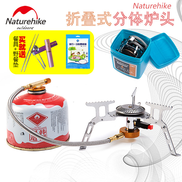 Naturehike nh outdoor camping portable folding picnic stove burner gas stove split windproof