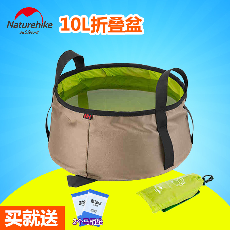 Naturehike nh outdoor travel lightweight portable folding basin filled with water barrel feet