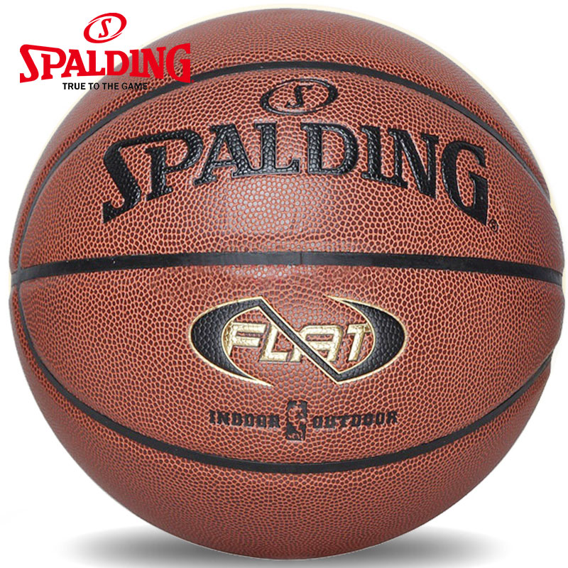 Nba spalding basketball does not leak gas nozzle elastic resistance to fight pu leather on 7 game of indoor and outdoor basketball training