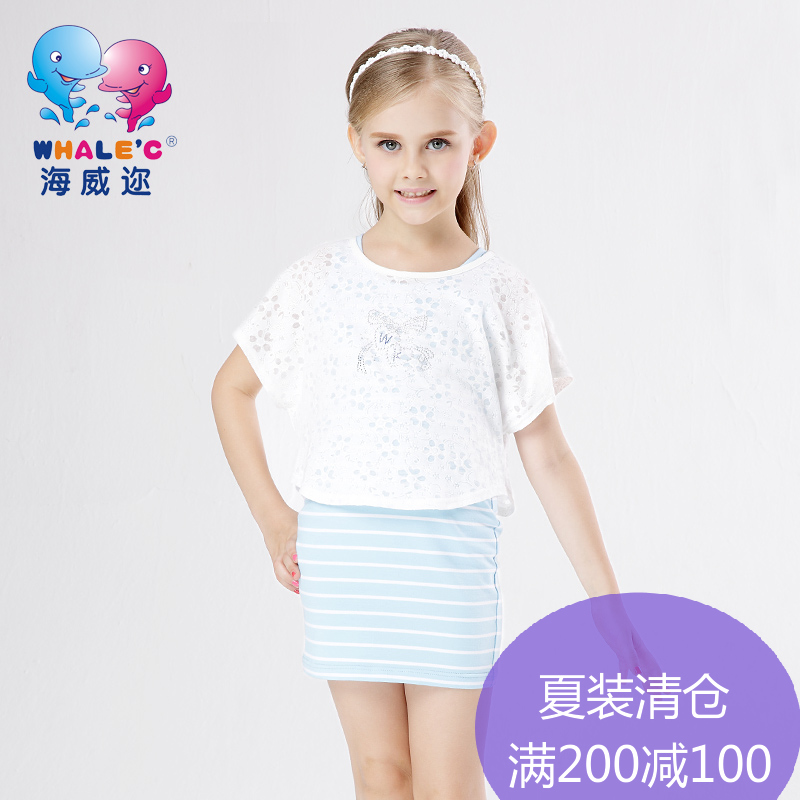 Near high wycombe kids 2016 children t-shirt dress piece jumpsuit skirt girls summer short sleeve t-shirt suit