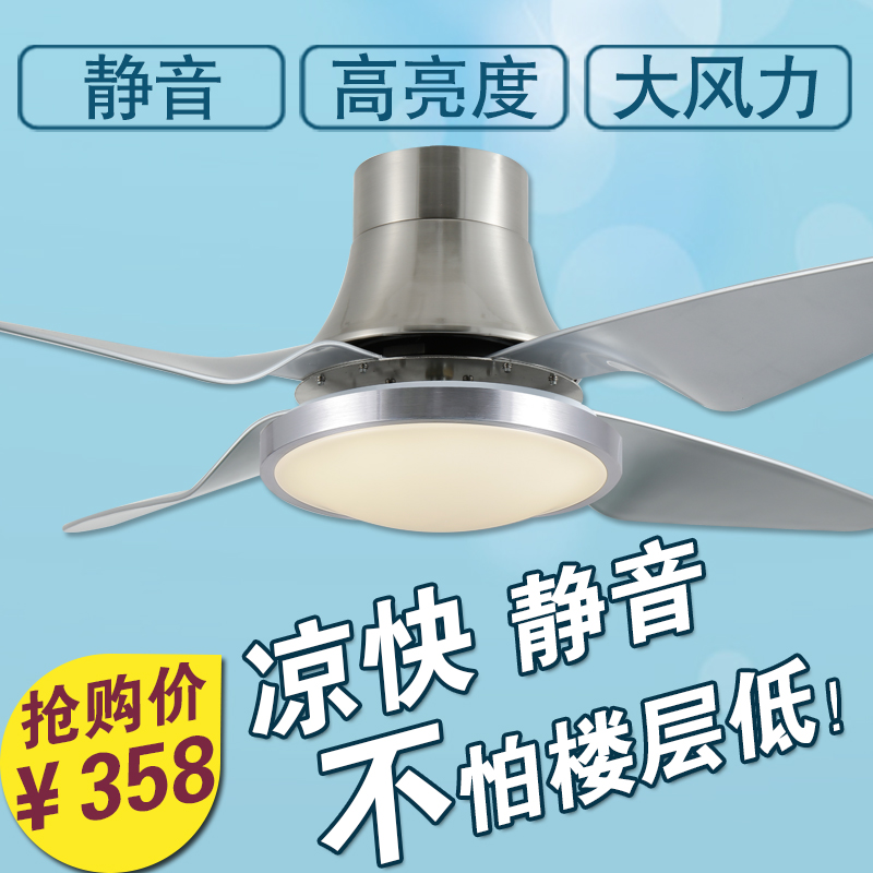 Negative ion fan living room ceiling fan lights restaurant lights chandelier modern minimalist home ceiling fan with light ceiling fan light