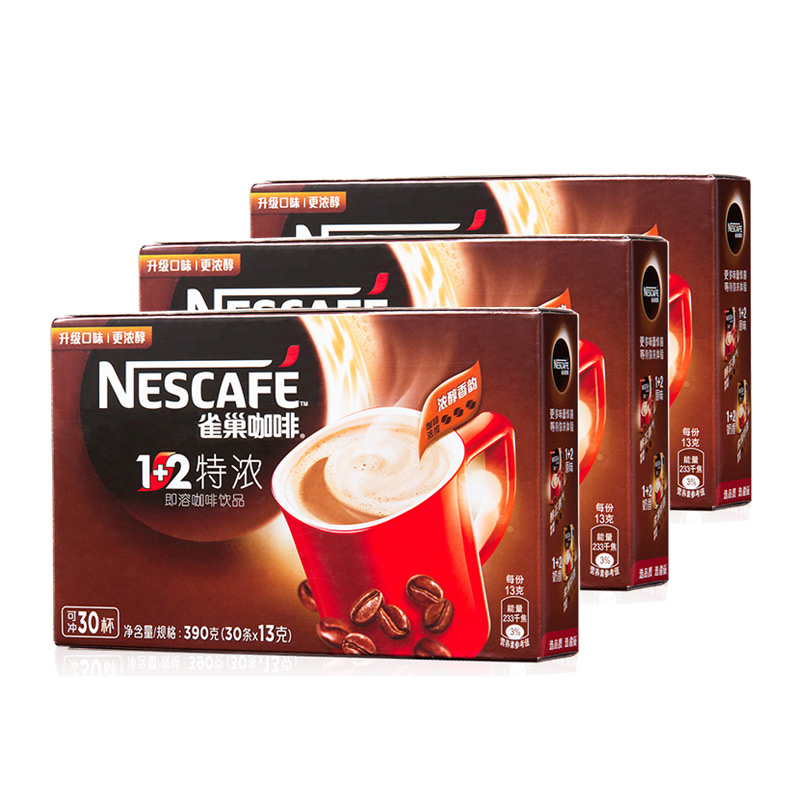 Nescafe 1 + 2 espresso in article 90 (a total of 3 boxes of 1.17 kg) boxed instant coffee powder limited area Free shipping