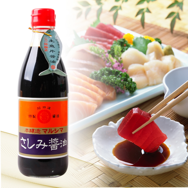 Nest is still imported from japan marushima brand soy sauce brewed soy sauce japanese sushi sashimi soy sauce 360 ml