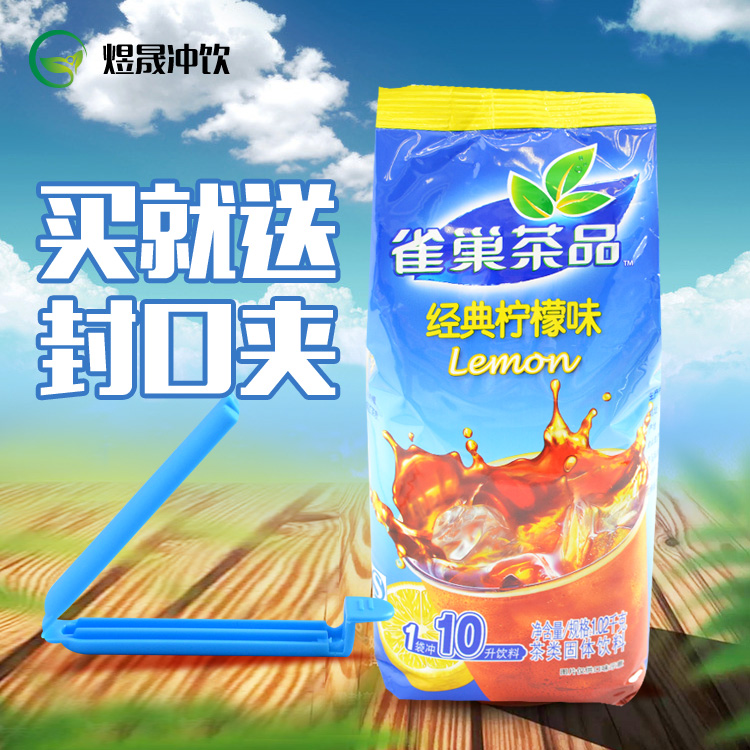 Nestle classic lemon iced tea drinks guozhen instant powder 1020g ice tea