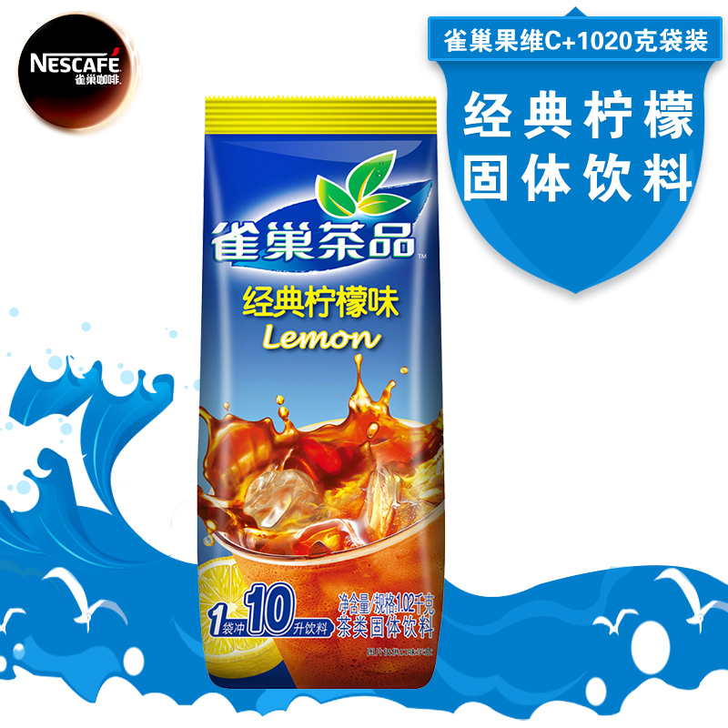 Nestle nestle fruit vitamin c lemon tea bags classic solid beverage 1.02 kg/bag