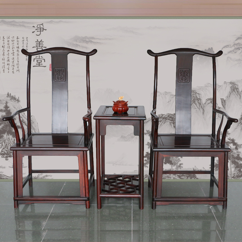 Net lst south american rosewood mahogany furniture of ming and qing classical study of solid wood furniture armchairs armchair chair three sets