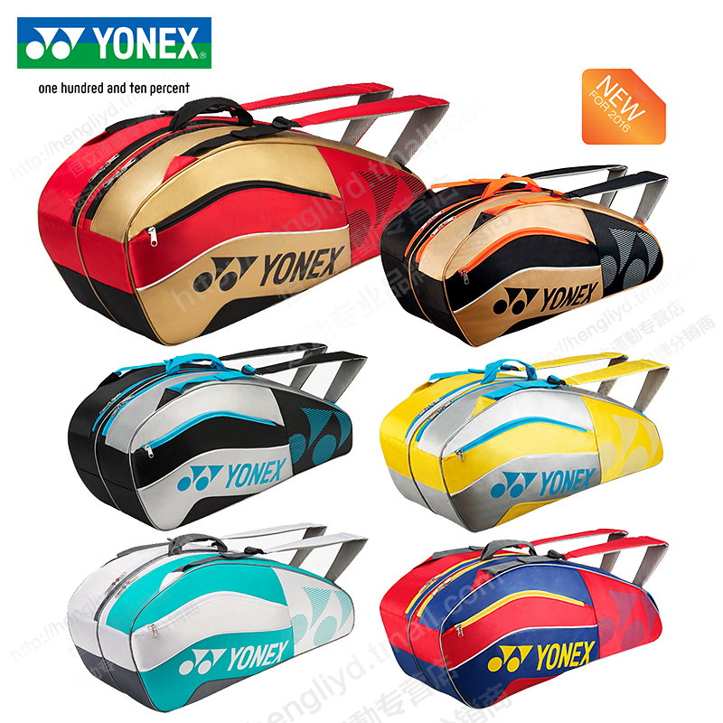 Network/badminton bag authentic yonex yy yonex BAG8526EX 9/6 racket bag loaded backpack