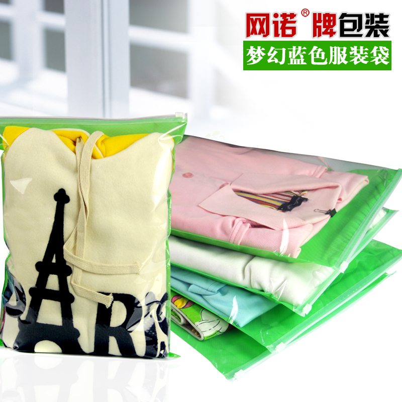 76ded26d62 Get Quotations · Network connaught brand color classic garment bag green  clothes storage bags ziplock bag zipper bag 1