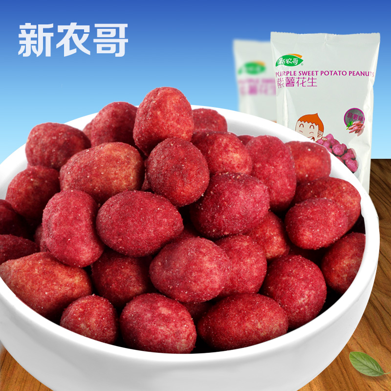[New agricultural brother _] casual snacks specialty purple sweet potato peanut peanut beans 136g
