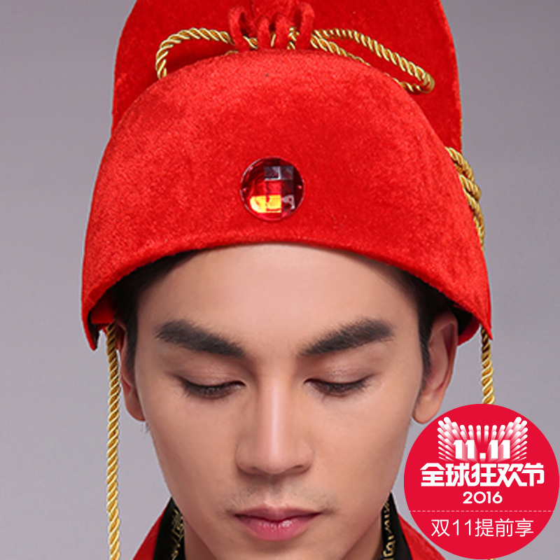 2c0968e39cd6b Get Quotations · New ancient vintage costume improved chinese style wedding  costume headdress hat hat hat minister of the