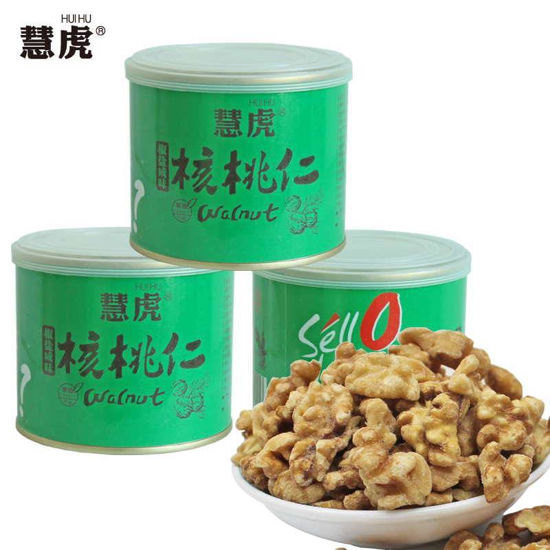 New arrivals special hui tiger nuts walnut meat with salt and pepper salt 100g * 3 cans snack wild mosaic