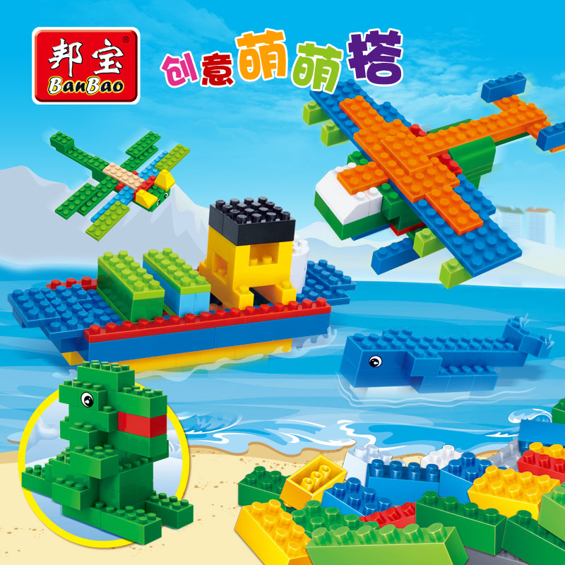 [New] bang bao small particles diy creative puzzle educational toys fight inserted blocks meng meng ride 9520