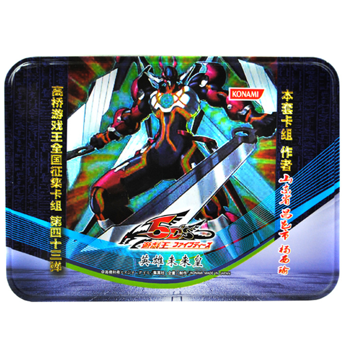 New bead million yugioh card game duel host group 43 bomb hero future emperor pu huo columbus aircraft dark Claw