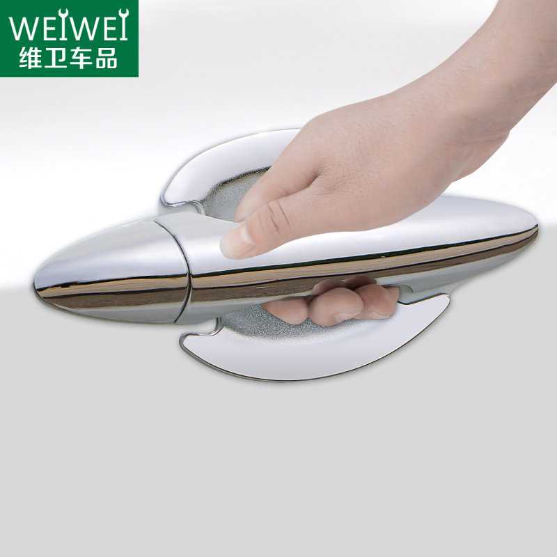 New beiqi wei wang m20/m301只baic e series e130/e150 three hatchback door handle bowl refit special products