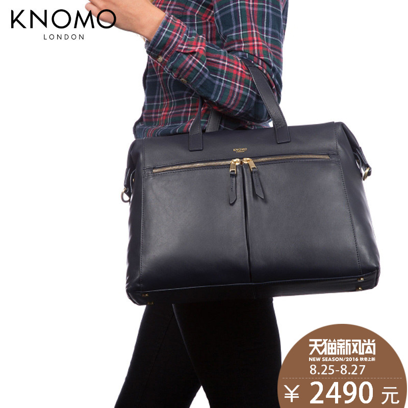 Get Quotations New British Knomo Audley Handbag Las Large Header Layer Of Leather Wrist
