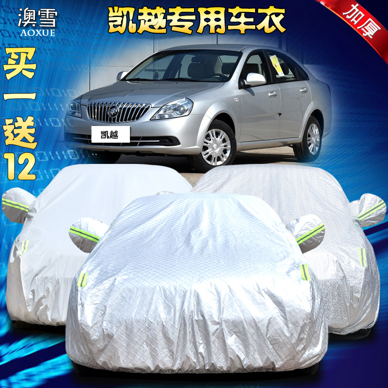 New buick excelle dedicated thick sewing car hood positronic insulation cover dustproof and waterproof rain and sun shade car cover