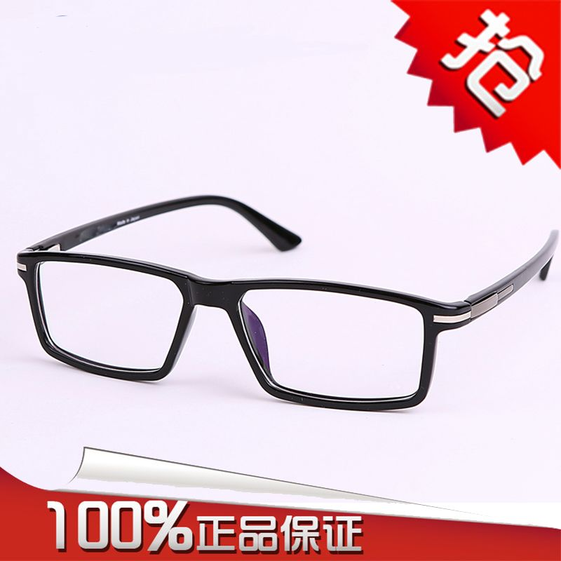 New business fashion lightweight tr90 frame full frame myopia frames eye frame finished myopia glasses frames for men and women