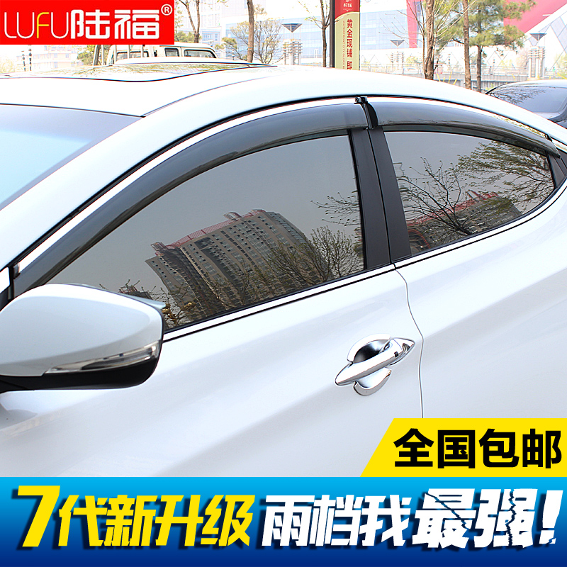 New byd f3/g5/s6/s7 speed sharp qin song in tangyuan l3 modified decoration car window rain or shine Rain eyebrow highlight bar
