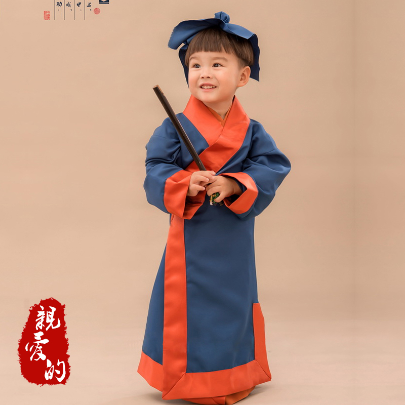 Get Quotations · New childrenu0027s costume child costume photo studio theme costume han chinese clothing scholar small boys college  sc 1 st  Shopping Guide - Alibaba : minion costume boy  - Germanpascual.Com