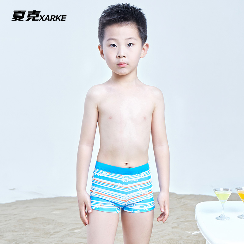 effbdbbf3e Get Quotations · New children's swimwear swimsuit baby boy boxer trunks  begotiation membership subregional body swimsuit big virgin boys
