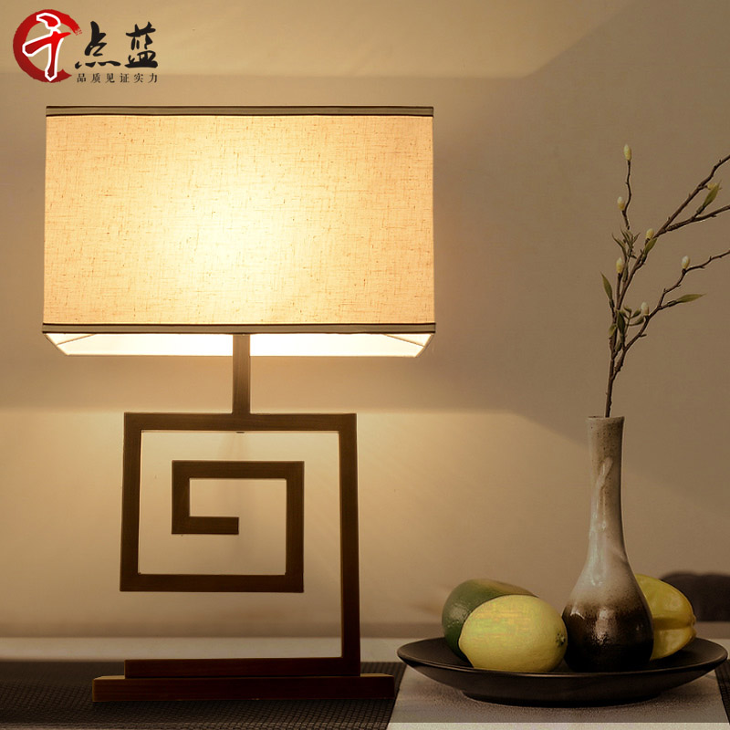 New chinese classical wrought iron bedroom bedside lamp led study lamp retro fabric living room lighting units