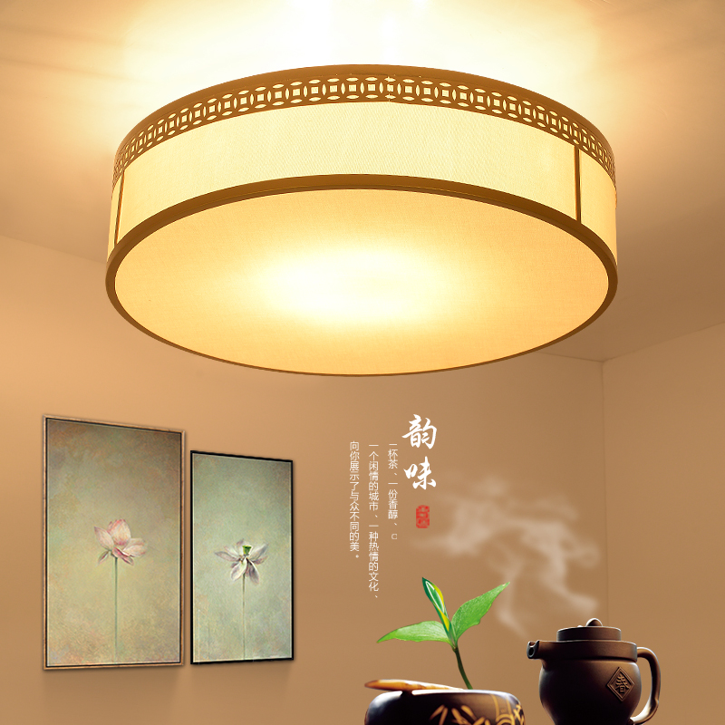 New chinese living room bedroom ceiling lamp modern living room lights round led ceiling lamp study new chinese restaurant lamps