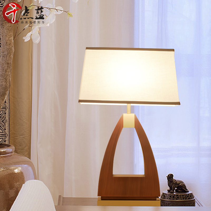New chinese minimalist living room cozy bedroom lamp bedside lamp fabric archaized book room decorative lamp