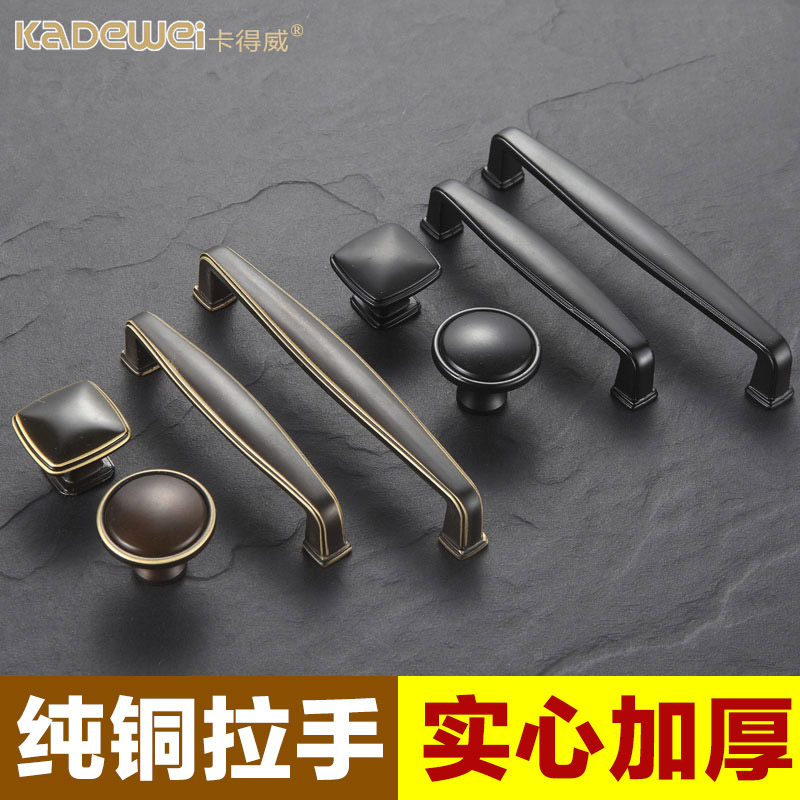 New chinese minimalist pumping drawer full copper handle door handle handle european american retro copper handle wardrobe door handles