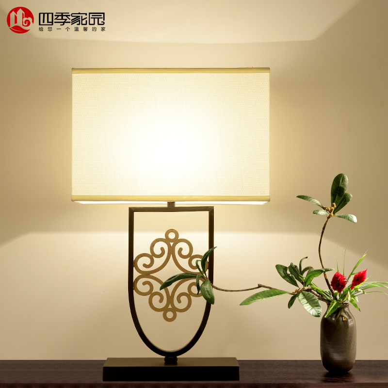 Get Quotations New chinese table lamp