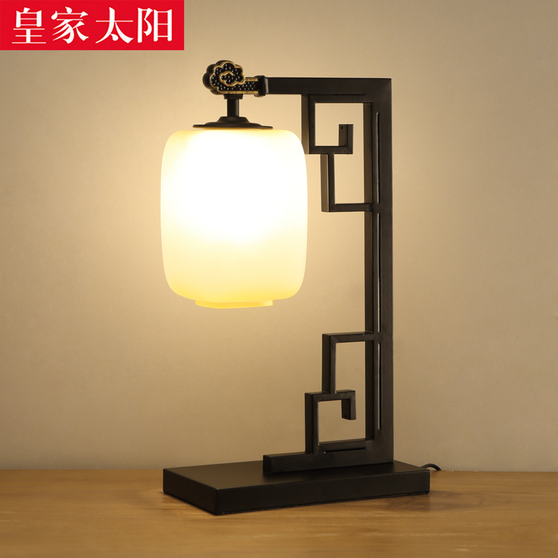 Get Quotations New Chinese Table Lamp Living Room Decorative Wrought Iron Antique Bedroom Bedside Desk