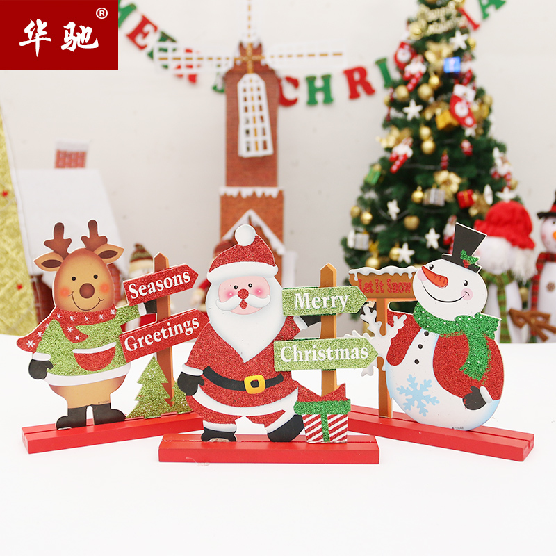 New christmas decorations creative diy wooden wooden tabletop christmas tree decoration christmas tree single chip