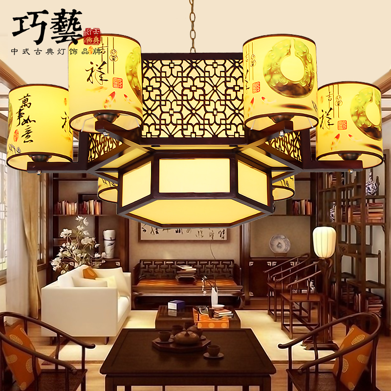 New classical chinese restaurant chandelier chandelier lamp living room lamps restaurant antique farm book room lighting lamps restaurant wooden chandelier