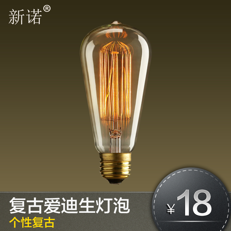 New connaught edison filament bulb led decorative light e14 e27 retro retro tungsten incandescent lamp